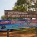 สถานีวิทยุชุมชนห้วยปลาหาง FM ๙๘.๗๕ MHZ