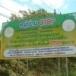หมู่บ้าน OTOP