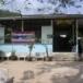 โรงเรียนบ้านกูวา