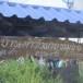 ชื่อบ้านนามเมือง บ้านต้าหัวฝาย   หมู่ที่  ๓