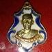 เหรียญหลวงพ่อสนธิ์ ปิยธัมโม