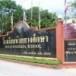 โรงเรียนห้วยยางศึกษา